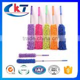 Car Feather Chenille Duster