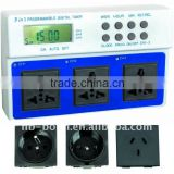 BL-0603 digital timer water pump controller