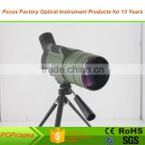 IMAGINE 25-75x Professional Tactical Zoom Spotting Scope for Journey