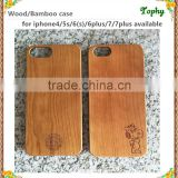 2016 new design durable anti-broken wood mobile cell phone case for Iphone 6 / 6s with customized design