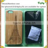 Plastic,wood and bamboo, hard PC and wood for Apple iPhones Compatible Brand custom Eiffel Tower bamboo phone case for iphone 6