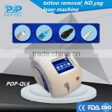 CHI NA POPIPL Nd Yag Laser Price 2016 Tattoo Removal Laser 1500mj Tattoo Removal Machine Price Laser Removal Tattoo POP-QL6 Vascular Tumours Treatment