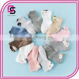 Hot selling cute cotton wholesale cartoon baby socks