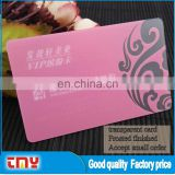 Frost Inkjet Printing Pvc Transparent Business Card Sheet