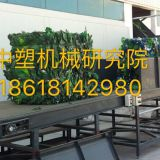 PET recycling and cleaning production line   ZhongSu  Machinery Research Institute