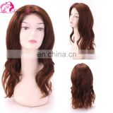 Hot Selling Good Feedback No Shend Tangle Free brawn Color Natural Wave 100% Human Hair Virgin Brazilian Lace front Wig