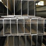 Add to CompareShare Prime quality hot rolled h beam iron steel price