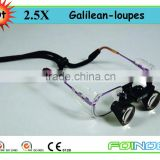 2.5X Galilean-loupes dental loupes for sale