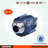 hdpe threaded straight coupling