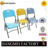 Wholesale Outdoor Furniture Used Plastic Folding Chair                                                                         Quality Choice                                                     Most Popular