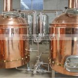 Medium beer brew equipment, brewing Brewery System/Machinery/kits/appliance/device/facilities
