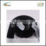 Free samples garment jacquard polyester elastic webbing band belt