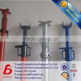 best price cuplock steel scaffolding u head jack base boards