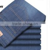 Men's business casual men's jeans and PANTS MENS straight long thin trousers