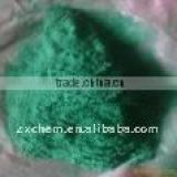 Pigment Green 7 (PG7) (CAS No.: 1328-53-6) for ink, coatings, paint, plastic, masterbatches