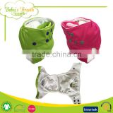PSF-03 soft breathable newborn baby wizard prefold ai2 reusable cloth diaper, cloth diapers wholesale china
