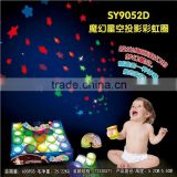 2014 Wholesale Price Magic star Pojection Rainbow Spring