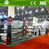 H type battery automatic egg layer chicken cages/coops with PP belt manure removal system