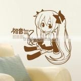 New Hatsune Miku - Vocaloid Anime Wall Decal Japanese Waterproof Vinyl Multifunction Decorative Sticker BOSTI009
