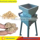 Neweek brewing beer small grain roller mill barley crushing machine
