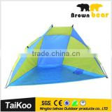 Family beach changing tent with UV protection