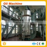 High Performance rice bran oil production machine with complete set of rice mills,crude rice bran oil refining machinery plant