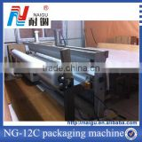 foam cutting film machine band knife
