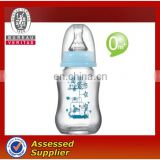Glass Baby bottle with CE,SGS