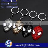 2017 best sale Batman mask anime keychain,promotion gift metal keychain