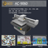 Business card flatbed small printer price 3d uv digital printer factory promotion