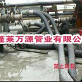 Industrial Chemical Hoses