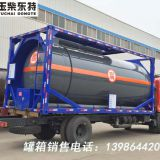 Hydrochloric Acid Steel Lined Plastic Container Tank, HCL ISO TANK, T7 ISO TANK