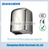 hotel appliances eco stainless steel hand dryer for toilet