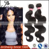 2016 factory price cheap unprocessed malaysian hair weave,100% malaysian virgin hair weaving weft