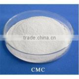 Carboxylmethyl Cellulose Sodium(CMC) oil drilling mud chemical