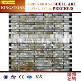 2015 factory price white seashell mosaic for wall decoration (Direct Factory Good Price )