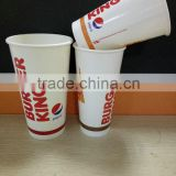 Burger King 22oz single wall disposable pe coated High quality custom logo printed single wall paper coffee cup