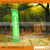 Economical Bamboo X Banner