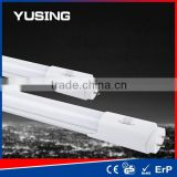 Factory Directly Sale LED Tube T8 120cm Radar LED Motion Sensor Tube Light