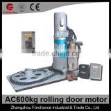 Hot sell AC&DC roller shutter openner/electric roller door motors/rolling shutter door motor