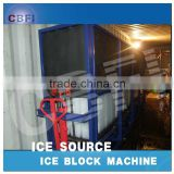 Commerical block ice maker machines with edible ice for wines and drinks cooling                                                                         Quality Choice