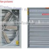 50'' CE certificate negative pressure poultry/greenhouse exhaust fan/ventilation fan