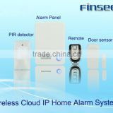 2015 Hot selling home security equipment IP Alarm with APP support iphone & Android system