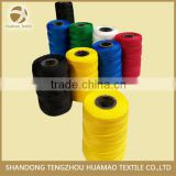 factory direct sale high teancity colorful nylon fishing twine                                                                         Quality Choice