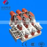Transmission Hardware Fittings 12kv vacuum indoor circuit breaker