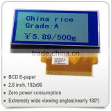 "e-ink display Bi-stable Cholesteric Displays(2.6"",2.8"",3.5"",4.3"",6.8"") can be customized"
