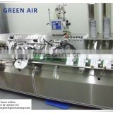 Top grade High speed mask filling machine,Automatic filling machine for mask made in china