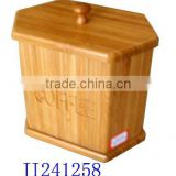 Natural bamboo coffee storage canister with cover