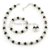 White Imitation Pearl & Black Glass Bead With Diamante Ring Necklace, Bracelet & Earrings Set