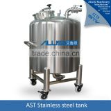 Wholesale chemical storage tank